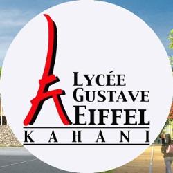 Lien vers le lycée de Kahani.
